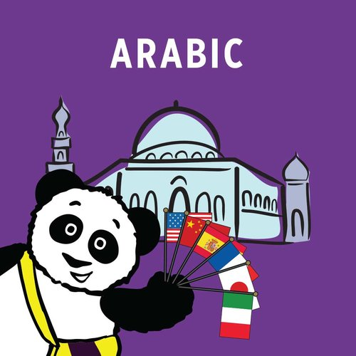 arabic-for-kids