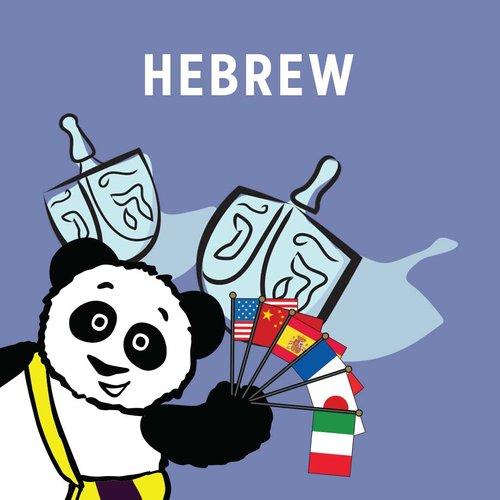 hebrew-for-kids