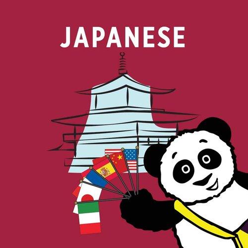 japanese-for-kids